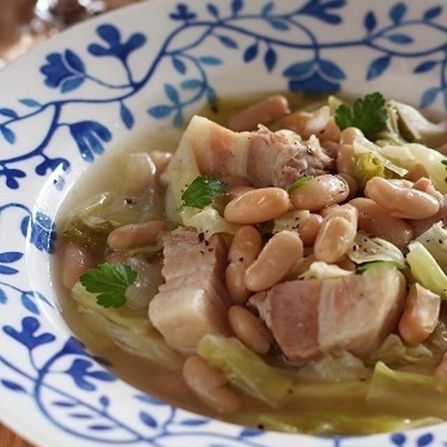 塩豚と白インゲンとキャベツの煮込み