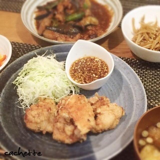 晩御飯〜油淋鶏