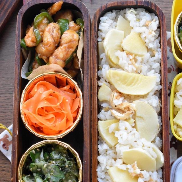 ♡今日のお弁当♡きゅうりと青じそのやみつきナムル♡レシピあり♡