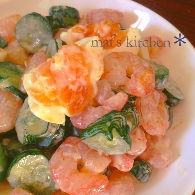 海老と半熟卵のサラダ♡キュウリの切り方にポイント!