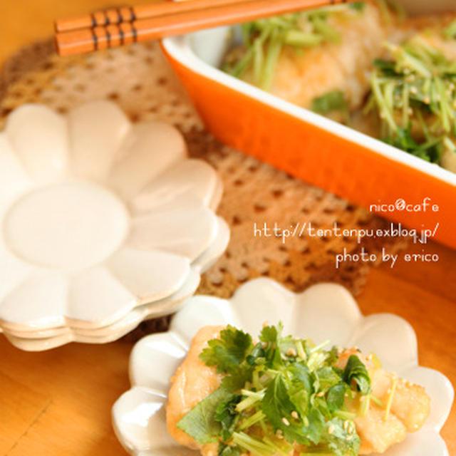 旬のカジキで☆ エスニック風煮物