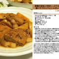 がんもどきと豚バラブロックとじゃがいもの煮もの 煮もの料理 -Recipe No.1120- by *nob*さん