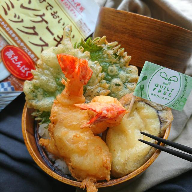 〜大豆粉パンケーキミックスで簡単♪〜えび天丼弁当〜ギルトフリー(罪悪感なし)