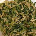 きゅうりと切り干し大根の中華風サラダ