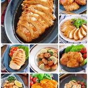 下味冷凍・冷凍保存・お弁当にも使える!『感動の美味しさ♡鶏むね肉レシピ10選』
