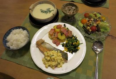 サーモンムニエル~タルタル添えの夜ご飯 と マユミの実♪