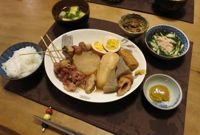 おでんの晩ご飯 と 家庭菜園~大根&とうがらし♪