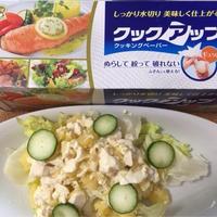 ユニチャームクックアップde豆腐でヘルシーポテサラ株価付き