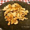豚小間のガラムマサラ炒め
