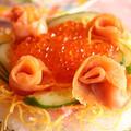 <スモークサーモンといくらのちらし寿司ケーキ>№2