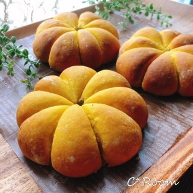 かぼちゃあんパン