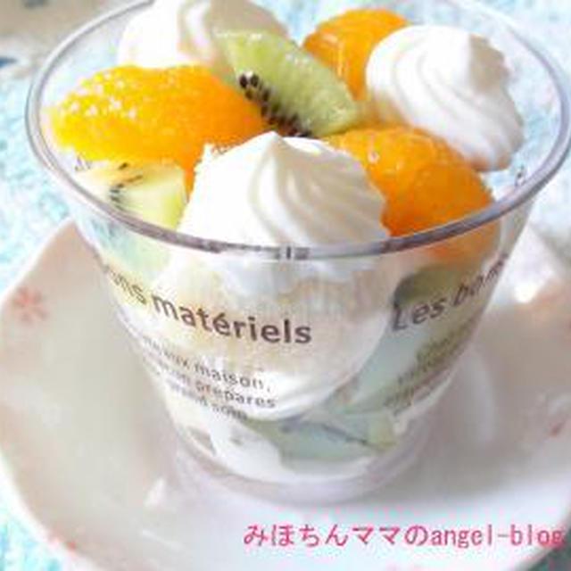 ☆簡単・楽しいカップケーキ作り☆