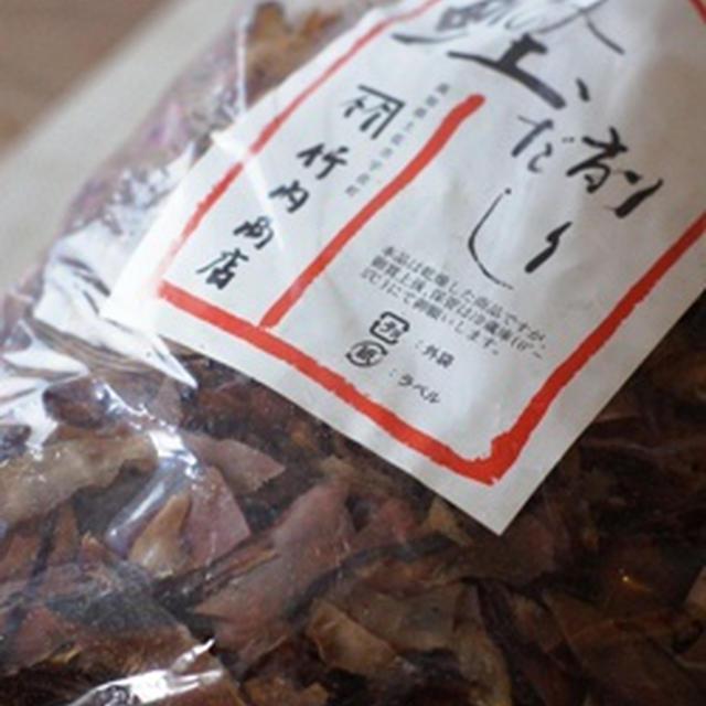 高知産鰹節で自家製麺つゆ&ポン酢