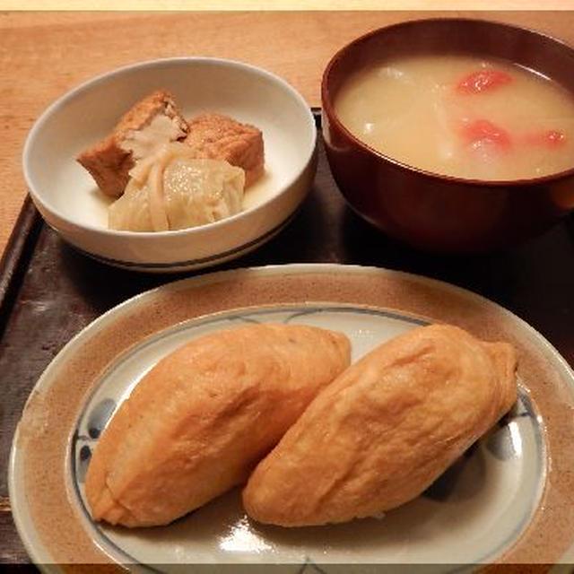 稲荷寿司で朝食