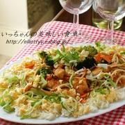 お腹大満足☆鶏胸肉と野菜の豪華に見える大皿料理☆