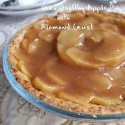 バター無し、砂糖無しで美味しい々アップルパイ