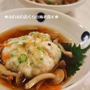 新食感!!レンジで簡単✿ふわふわオクラの海老しんじょう とジュゴンの話。