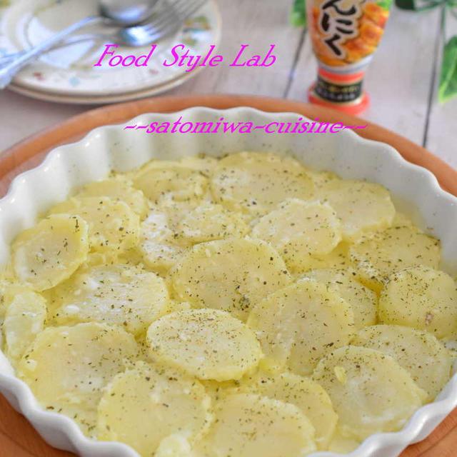 簡単で驚くほど美味しい!ポテトのハーブクリームグリル