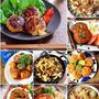 ♡コスパ抜群ひき肉レシピ10選♡【#簡単#時短#節約#お弁当#作り置き】
