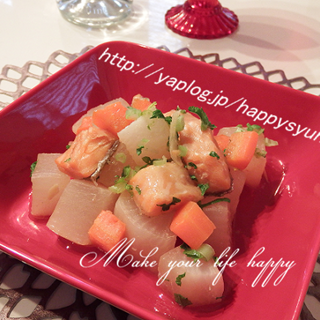 簡単で美味しい☆鮭と大根の煮物