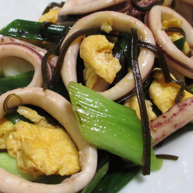 イカと炒り卵の塩昆布炒め<深い味わいの一品です>