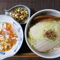 頑張り過ぎないde 楽キレ北海道大根白菜ミルフィ節約!