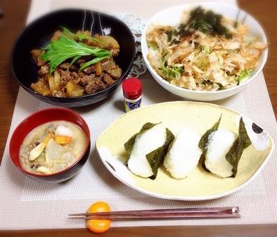 牛スジ土手焼き♡〜塩へのこだわり☆