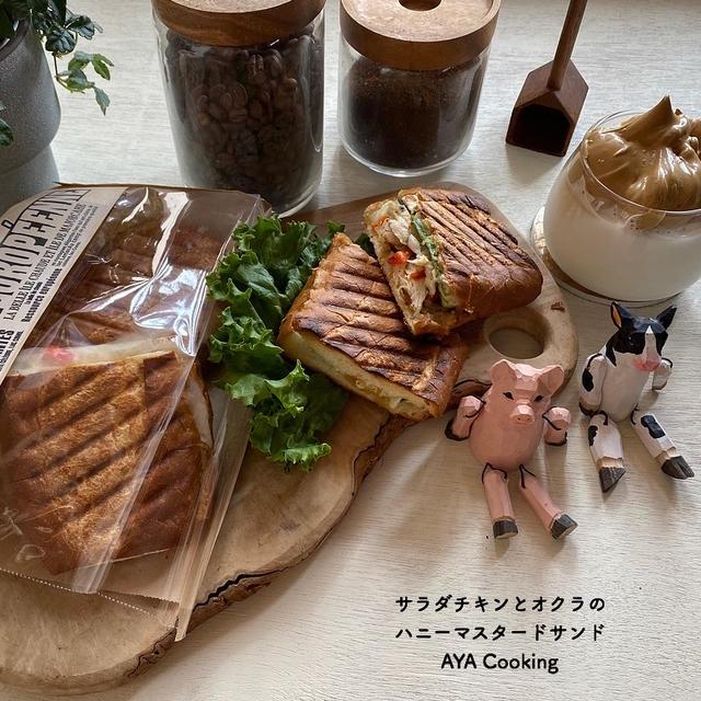 もっと美味しく!!ダルゴナとおうちカフェ♡とハンドメイドマスク