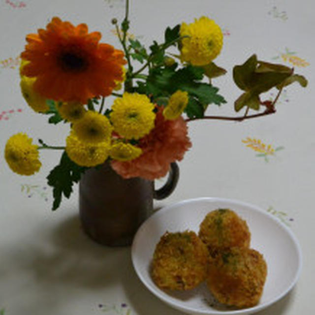 花と料理で楽しむ♪ハッピーハロウィン カボチャのカレー風味ライスコロッケ