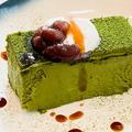 95℃ 濃厚リッチな味わい 抹茶のチーズケーキ
