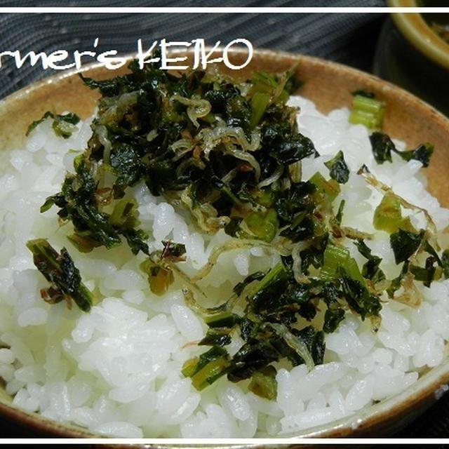 【農家のレシピ】かぶの葉のふりかけ    ~栄養満点のかぶの葉を食べましょう~