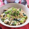 【カンタン本格ダイエットお粥】小松菜と卵のオートミール中華粥|レシピ・作り方