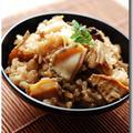 鮑と筍の炊き込み御飯 ........ 小振りなアワビとタケノコの炊き込みご飯