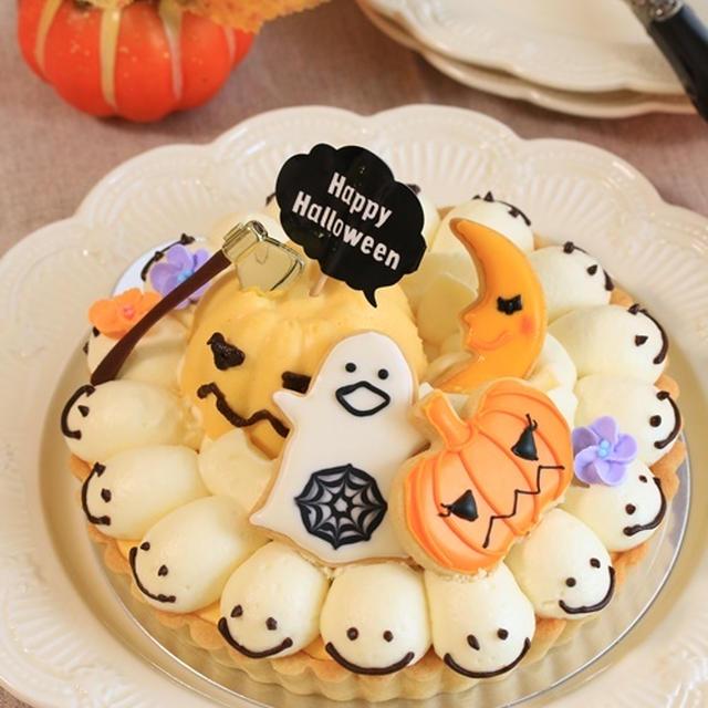 ハロウィン☆かぼちゃとホワイトチョコのチーズタルト