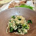 【珍しい野菜】つるむらさきのおひたしは食べやすいのに栄養満点!