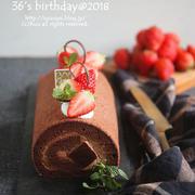 【見るだけスイーツ】さぶろー山のお誕生日ケーキ@2018。~生チョコロールケーキ~