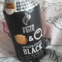 『SUPER FIRE BREAD & COFFEE BLACK』