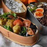 【カレーマスタードチキン】#むね肉#漬け焼き#作り置き#お弁当 …二個弁と朝ごはん。
