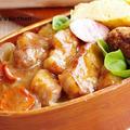お弁当に!豚肉の味噌漬け