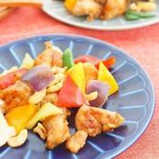 5色ピーマンで彩りピーマンの鶏肉のカシューナッツ炒め