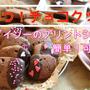 【ダイソー・プリントシート】材料4つで!さくさくチョコクッキー*可愛く出来ました^^
