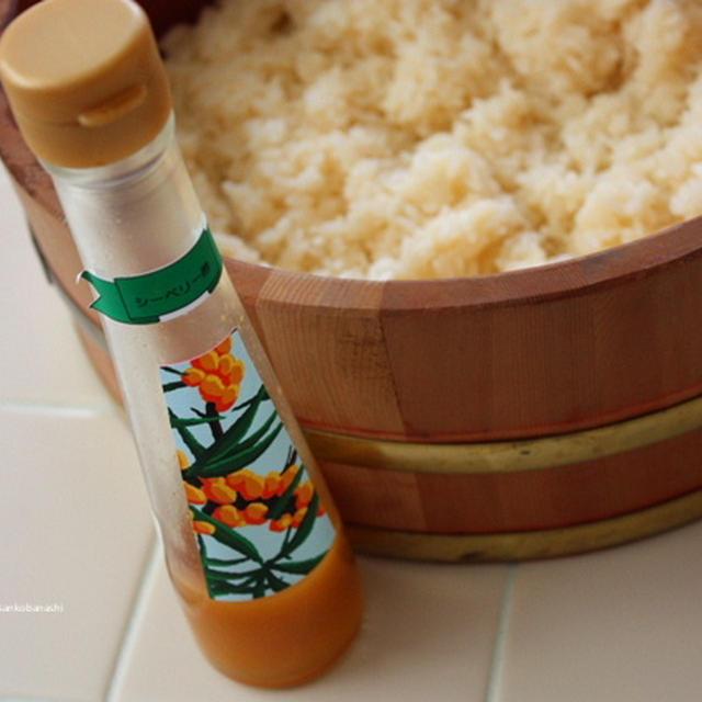 シーベリー酢でオレンジ色の恵方巻き