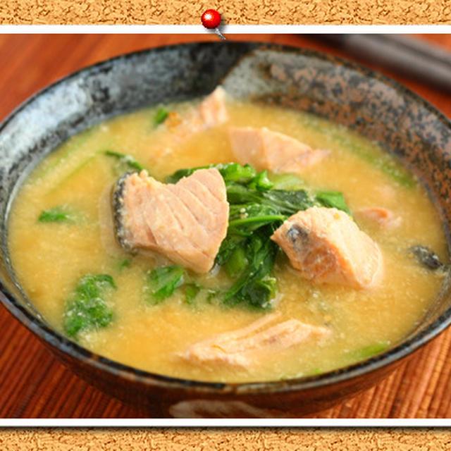 鮭と小松菜の酒粕みそ汁。