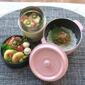 夏のスープジャー「卵豆腐の冷やし汁弁当」~作り方レシピと詰め方。動画アリ。