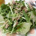 グレープフルーツドレッシングうまっ♪ 水菜とツナのグレフルサラダ