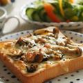 高菜キノコのチーズパン