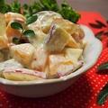 クックパドさんの「ヨーグルト」の人気検索で1位【柿とさつま芋とリンゴのヨーグルトサラダ】