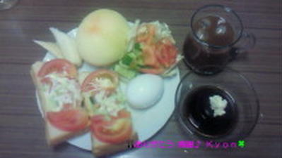 Good-morning Kyonの自家製野菜でミックストースト~編じゃよ♪