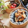 ミネラルたっぷり食べるサプリ★ハラスのすき焼き弁当