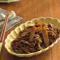ごはんがすすむ和総菜◎牛肉とごぼうの甘辛炒め by kaana57さん